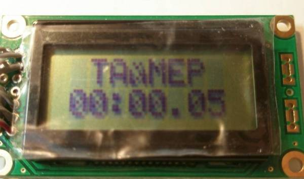 PICTimerLCD photo1