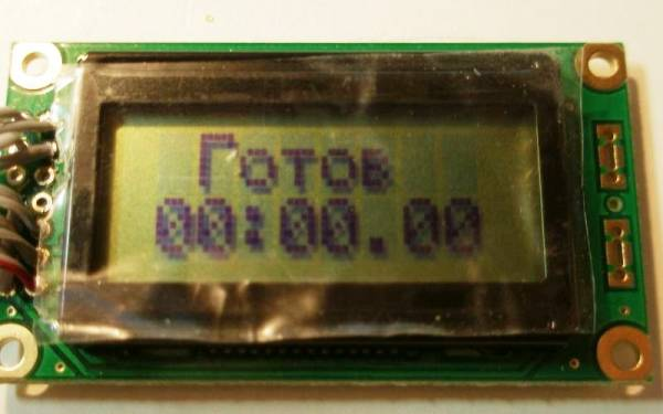 PICTimerLCD photo2
